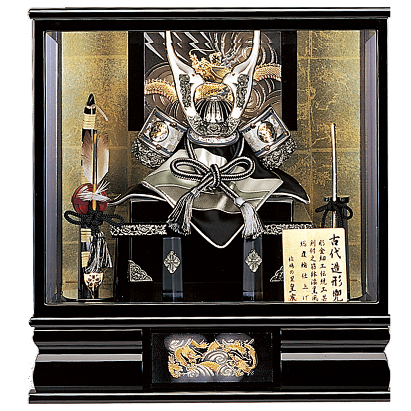 五月人形 ケース兜飾り いぶし銀昇龍 8号コンパクト 端午の節句 皇宸作 G-017