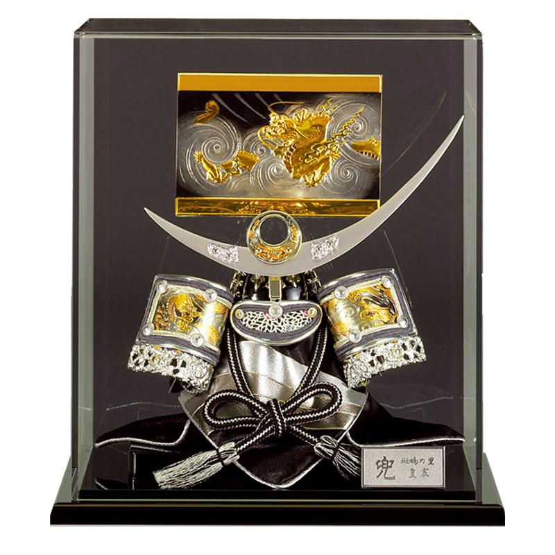 五月人形 兜ケース飾り 彫金謙信 3号 コンパクト ケース飾り 端午の節句 皇宸作 G-036