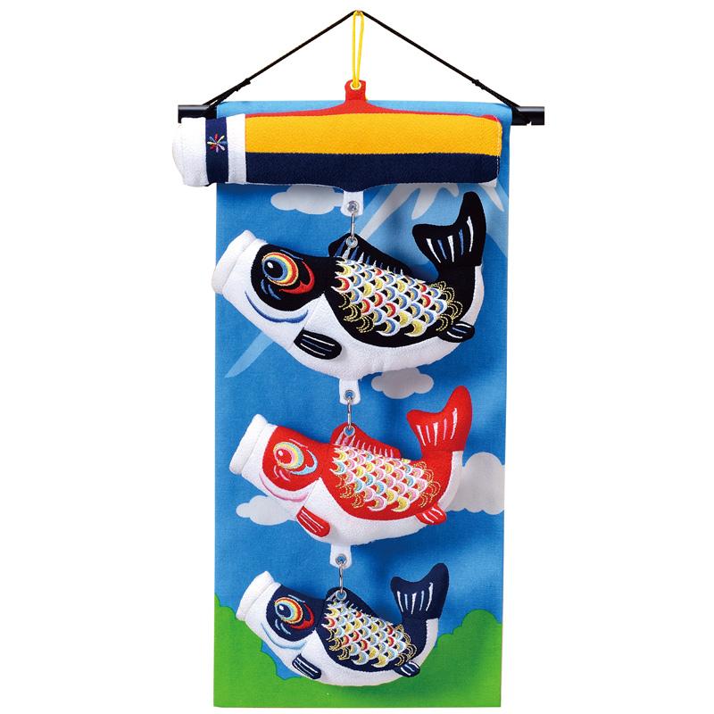 【室内鯉のぼり】 宝童 タペストリー 壁掛鯉飾り 富士山 小 2019年新作 こいのぼり 五月人形 内飾り 室内飾り