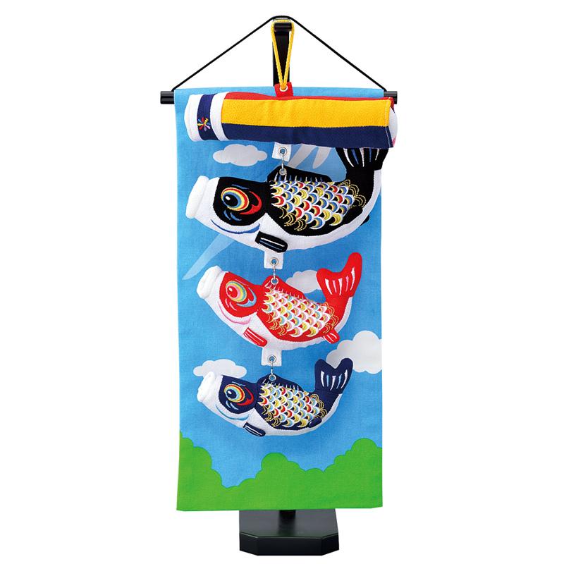 【室内鯉のぼり】 宝童 室内鯉飾り 富士山 小 こいのぼり 五月人形 内飾り 室内飾り 端午の節句のプレゼントに