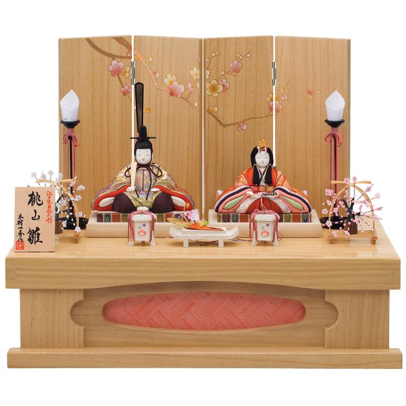 雛人形 一秀 コンパクト 木目込み 収納飾り 親王飾り H-51 おしゃれ かわいい 同時購入にて木札1円対象商品
