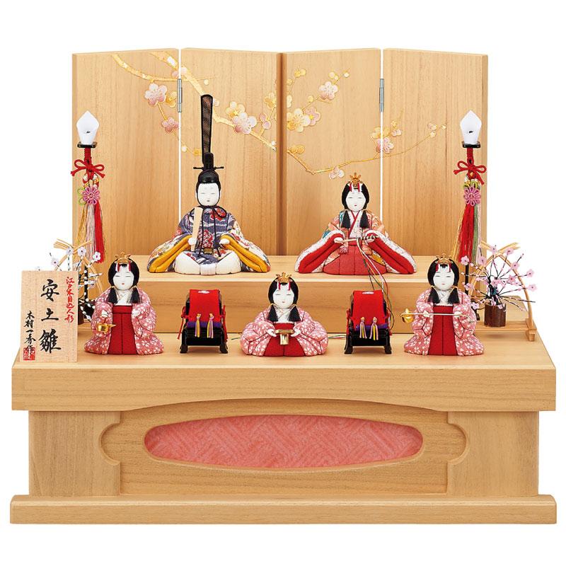 雛人形 一秀 コンパクト 木目込み 五人飾り 収納飾り I-37 おしゃれ かわいい 同時購入にて木札1円対象商品