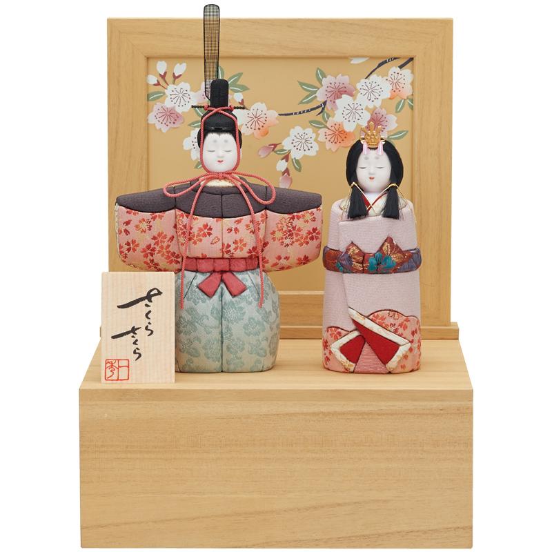雛人形 一秀 コンパクト 木目込み 親王飾り 立雛 C-144 おしゃれ かわいい 同時購入にて木札1円対象商品