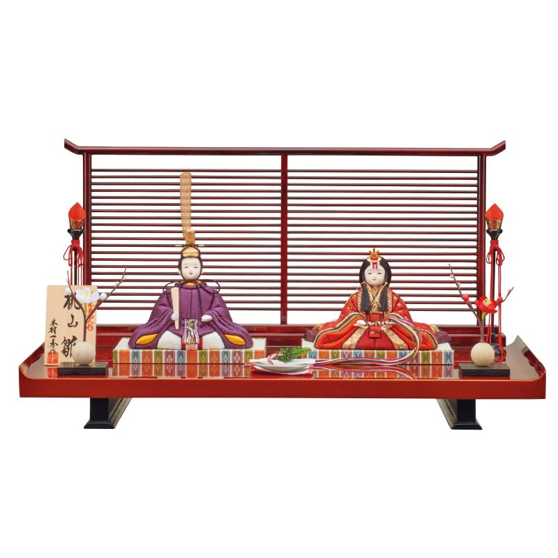 雛人形 一秀 コンパクト 木目込み 親王飾り スタイリッシュ B-111 おしゃれ かわいい 同時購入にて木札1円対象商品