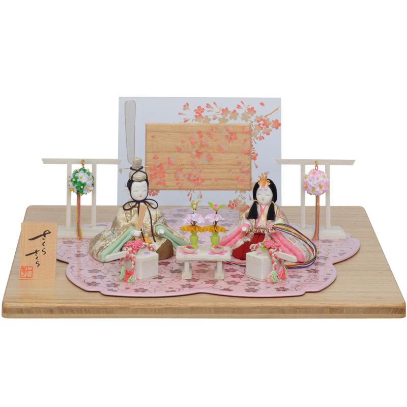 雛人形 一秀 コンパクト 木目込み 親王飾り さくらさくら C-124 おしゃれ かわいい 同時購入にて木札1円対象商品
