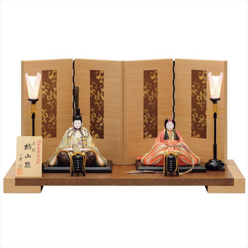 雛人形 一秀 コンパクト 木目込み 親王飾り B-117 おしゃれ かわいい 同時購入にて木札1円対象商品