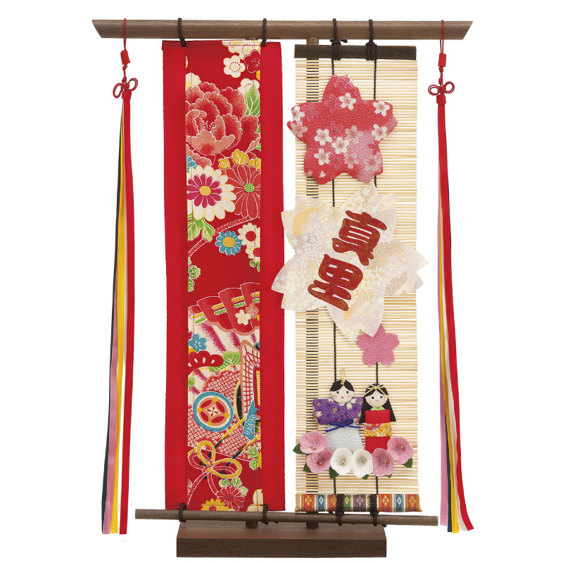 名前旗 タペストリー 咲く桜 343104 京風和紙使用 立台付 名入れ代込み
