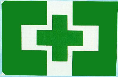 安全衛生旗 70×100cm エックスラン(アクリル)