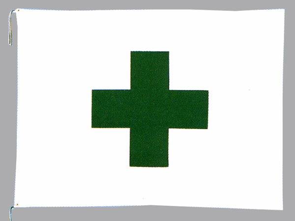 安全旗 140cm×210cm エックスラン(アクリル)