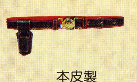 【旗用品】帯皮バンド 3.2cm巾 本皮製 長尺