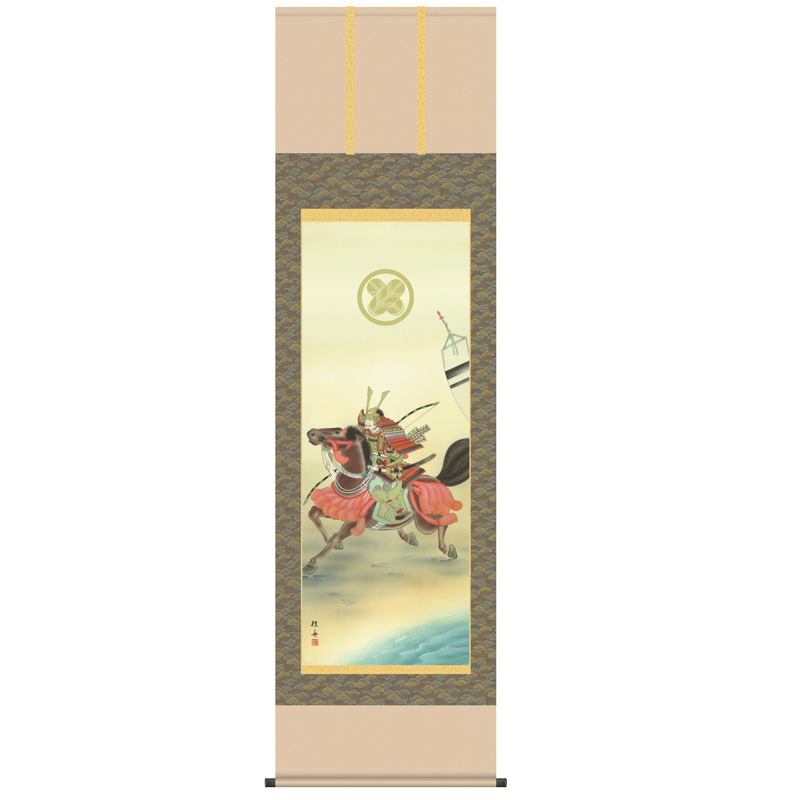 掛け軸 高級掛軸 家紋入り武者絵 尺五 幅54cm×高さ190cm 送料無料五月人形 端午の節句 子供の日