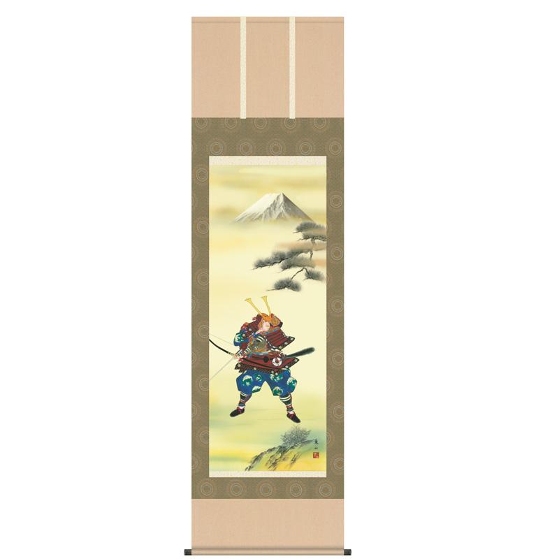 掛け軸 高級掛軸 大成武者 尺五 幅54cm×高さ190cm 送料無料五月人形 端午の節句 子供の日