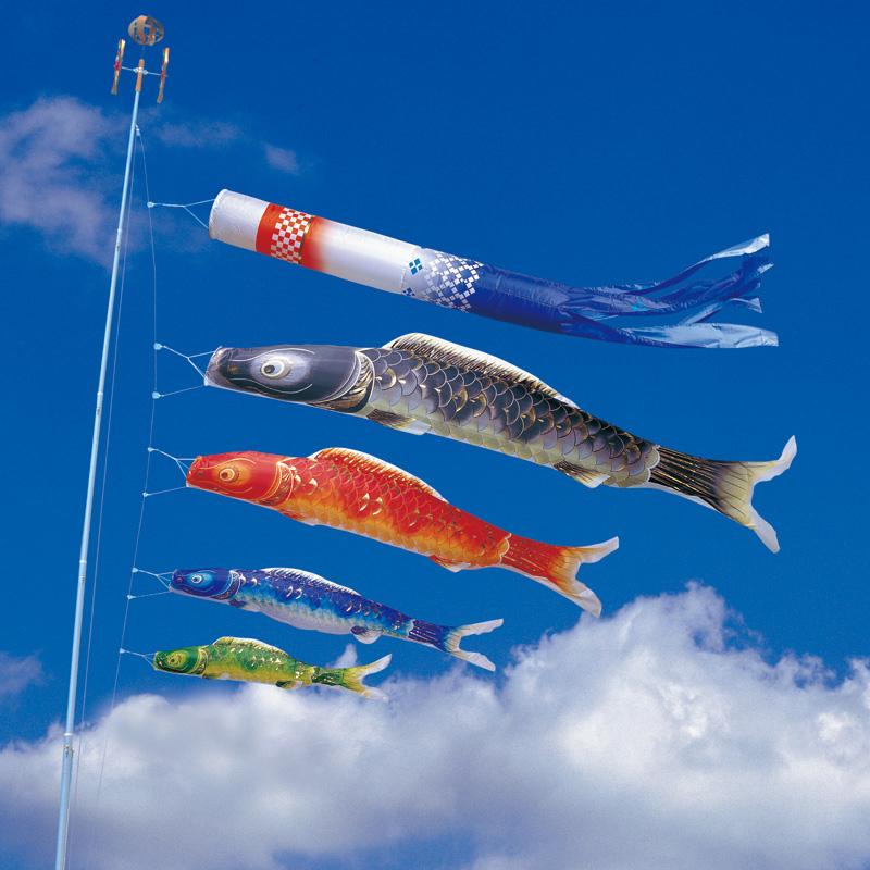 【センチュリー】【4m】【7点 鯉4匹 】専用吹き流し錦鯉 鯉のぼり 大型セット【送料無料】