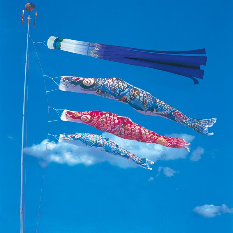【彩雲錦鯉】【3m】【6点 鯉3匹 】専用吹き流し錦鯉 鯉のぼり 大型セット【送料無料】