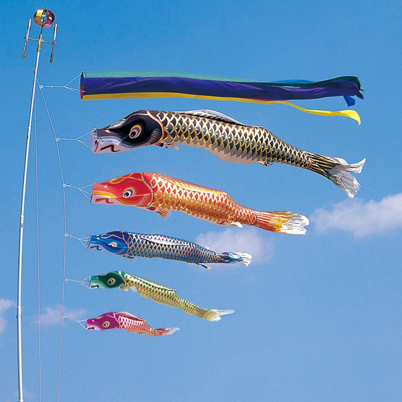 【江戸錦鯉】【6m】【8点 鯉5匹 】五色吹き流し錦鯉 鯉のぼり 大型セット【送料無料】