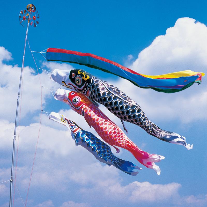 【羽衣錦鯉】【5m】【6点 鯉3匹 】五色吹流し錦鯉 鯉のぼり 大型セット【送料無料】