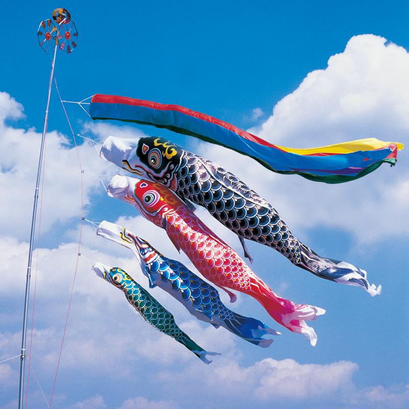 【羽衣錦鯉】【4m】【7点 鯉4匹 】五色吹流し錦鯉 鯉のぼり 大型セット【送料無料】