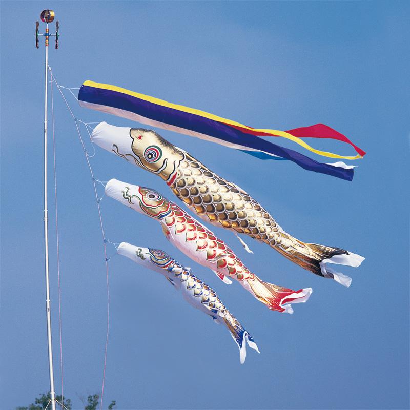 【黄金錦鯉】【5m】【6点 鯉3匹 】五色吹き流し錦鯉 鯉のぼり 大型セット