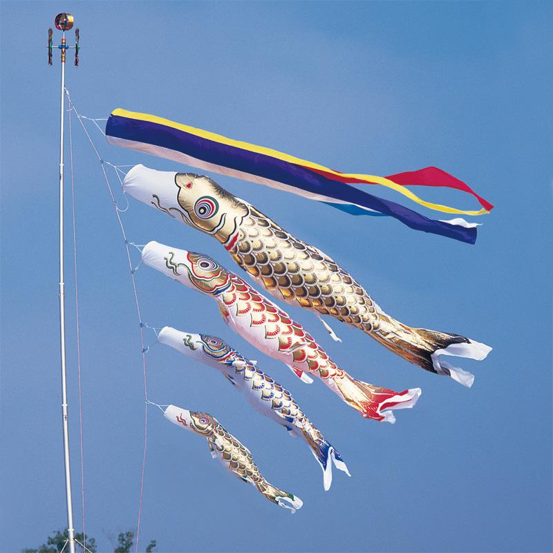 【黄金錦鯉】【8m】【7点 鯉4匹 】五色吹き流し錦鯉 鯉のぼり 大型セット【送料無料】