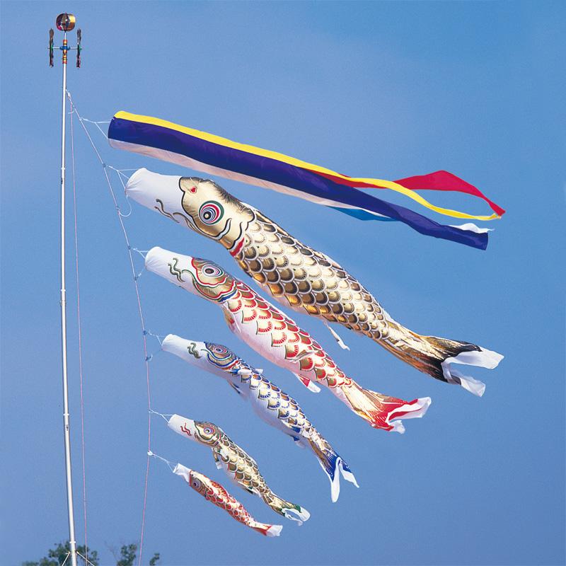 【黄金錦鯉】【8m】【8点 鯉5匹 】五色吹き流し錦鯉 鯉のぼり 大型セット【送料無料】