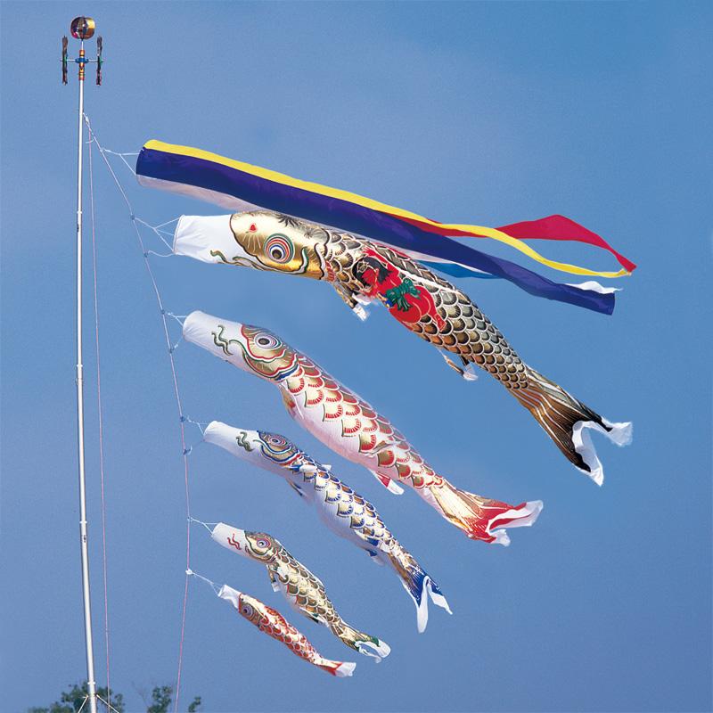 【黄金錦鯉】【4m】【8点 鯉5匹 】金太郎付 五色吹き流し錦鯉 鯉のぼり 大型セット【送料無料】