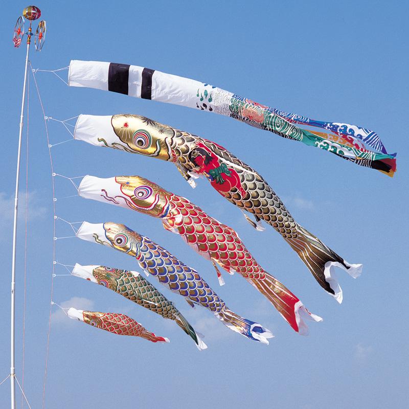 【黄金錦鯉】【8m】【8点 鯉5匹 】金太郎付 黄金飛龍吹き流し錦鯉 鯉のぼり 大型セット