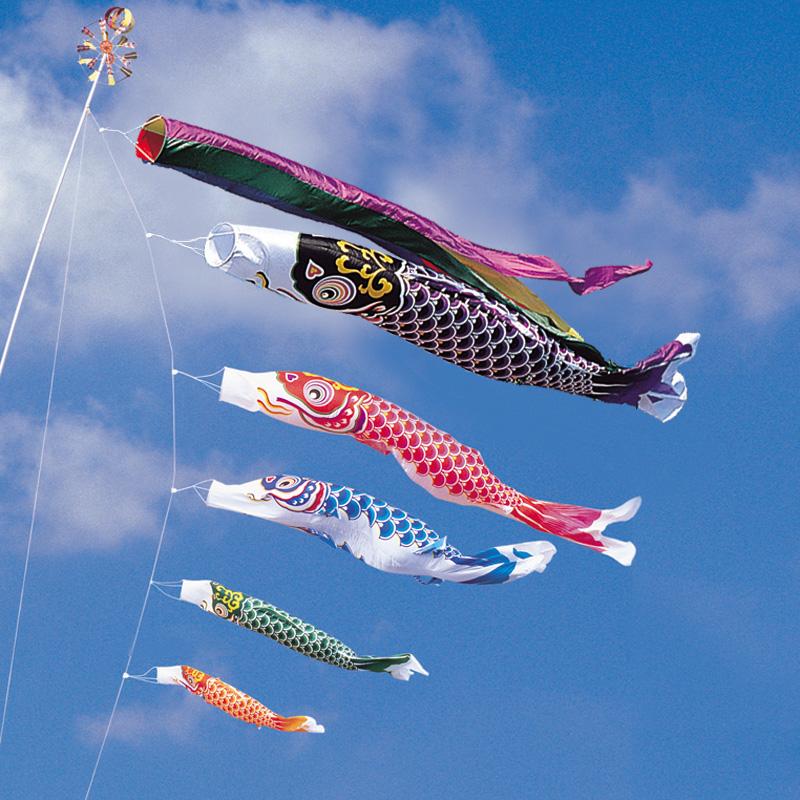 【綾錦鯉】【4m】【8点 鯉5匹 】五色吹き流し錦鯉 鯉のぼり 大型セット【送料無料】