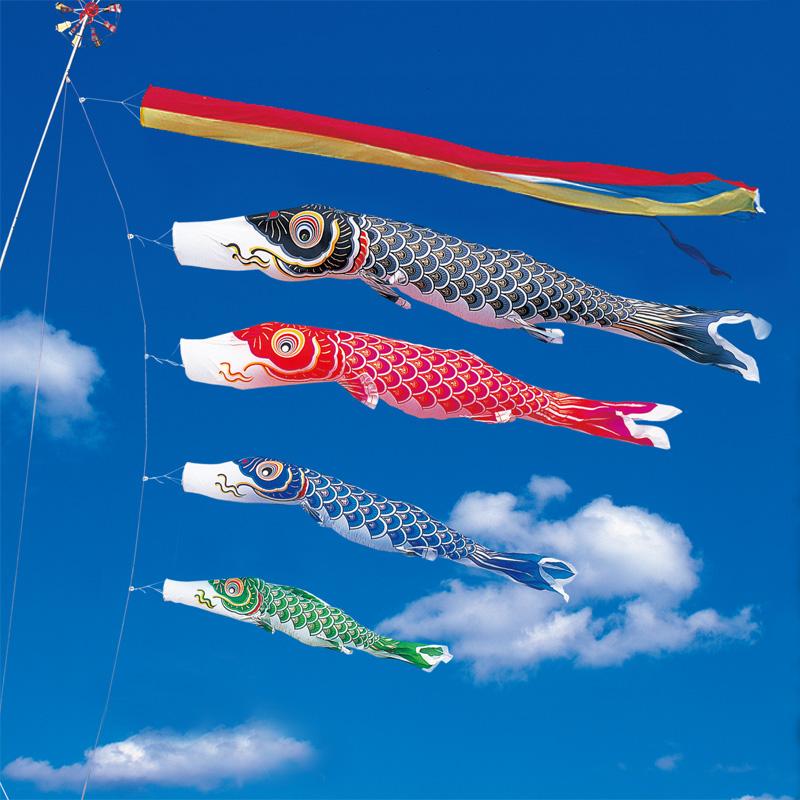 【金寿鯉】【4m】【7点 鯉4匹 】五色吹き流し錦鯉 鯉のぼり 大型セット
