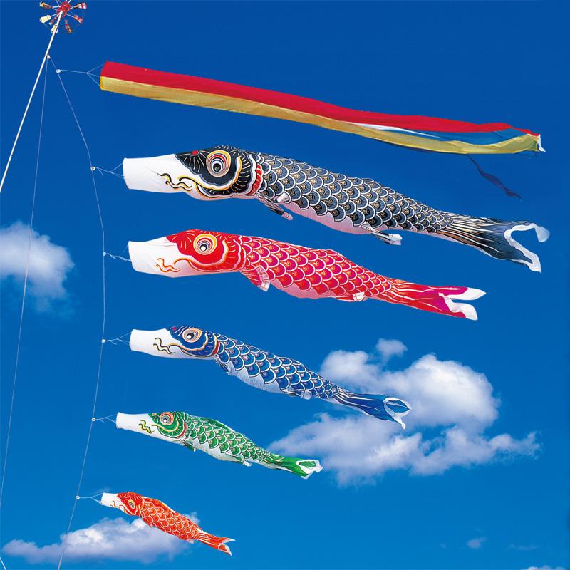 【10%OFFクーポン配布中】【金寿鯉】【6m】【8点 鯉5匹 】五色吹き流し錦鯉 鯉のぼり 大型セット