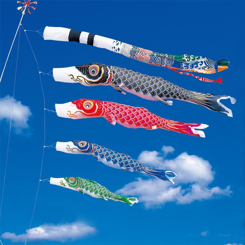 【金寿鯉】【5m】【7点 鯉4匹 】飛龍吹き流し錦鯉 鯉のぼり 大型セット【送料無料】