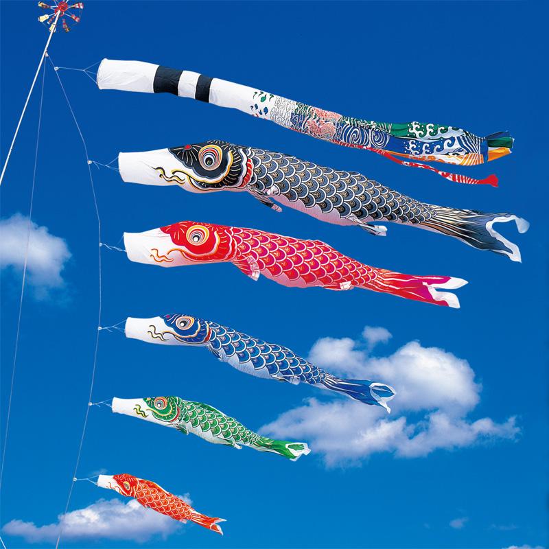 【金寿鯉】【5m】【8点 鯉5匹 】飛龍吹き流し錦鯉 鯉のぼり 大型セット【送料無料】
