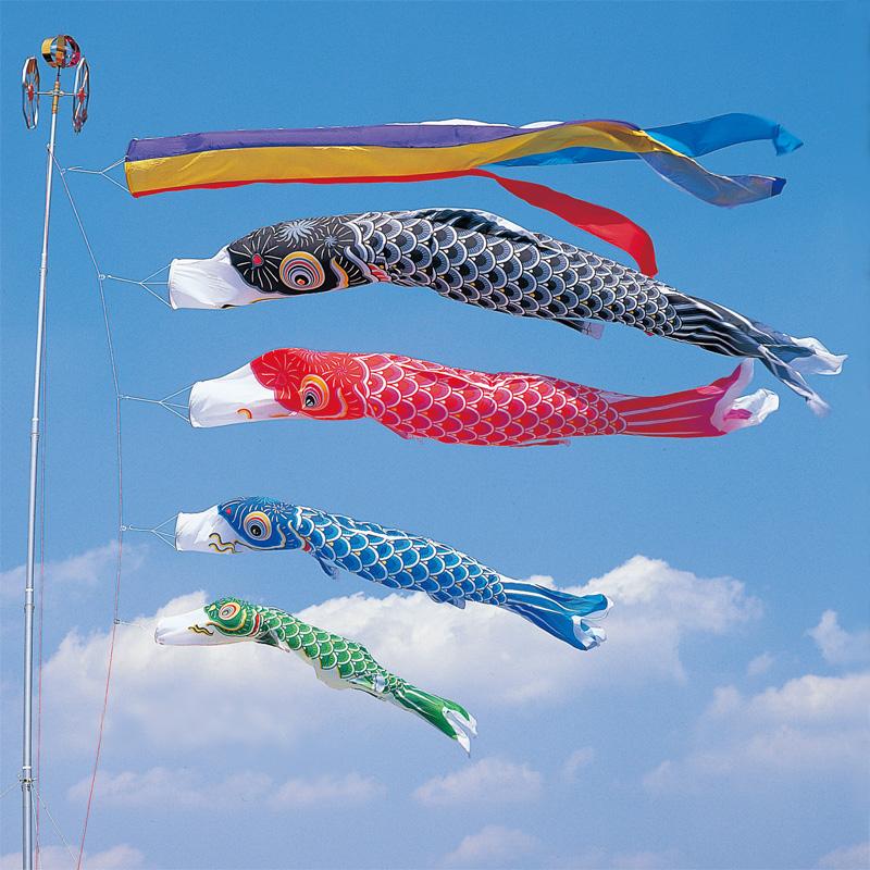 【かなめ鯉】【6m】【7点 鯉4匹 】五色吹き流し錦鯉 鯉のぼり 大型セット【送料無料】