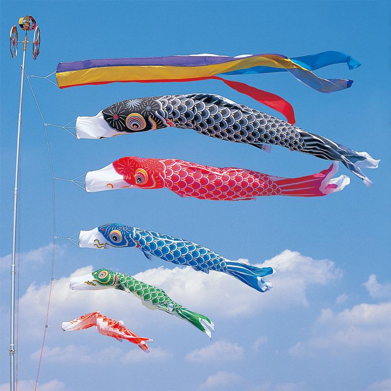 【かなめ鯉】【6m】【8点 鯉5匹 】五色吹き流し錦鯉 鯉のぼり 大型セット【送料無料】
