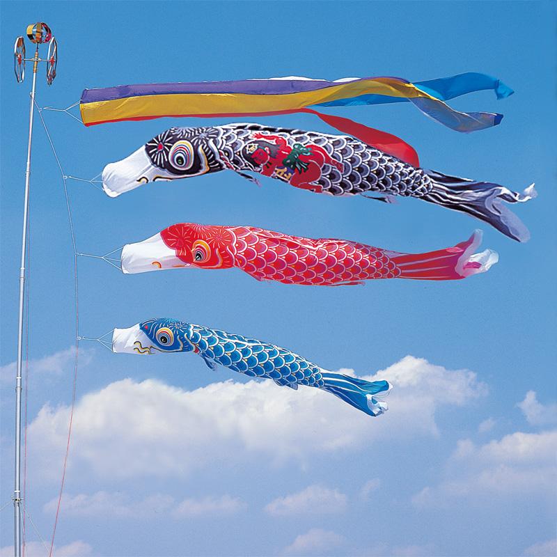 【かなめ鯉】【8m】【6点 鯉3匹 】金太郎付 五色吹き流し錦鯉 鯉のぼり 大型セット【送料無料】