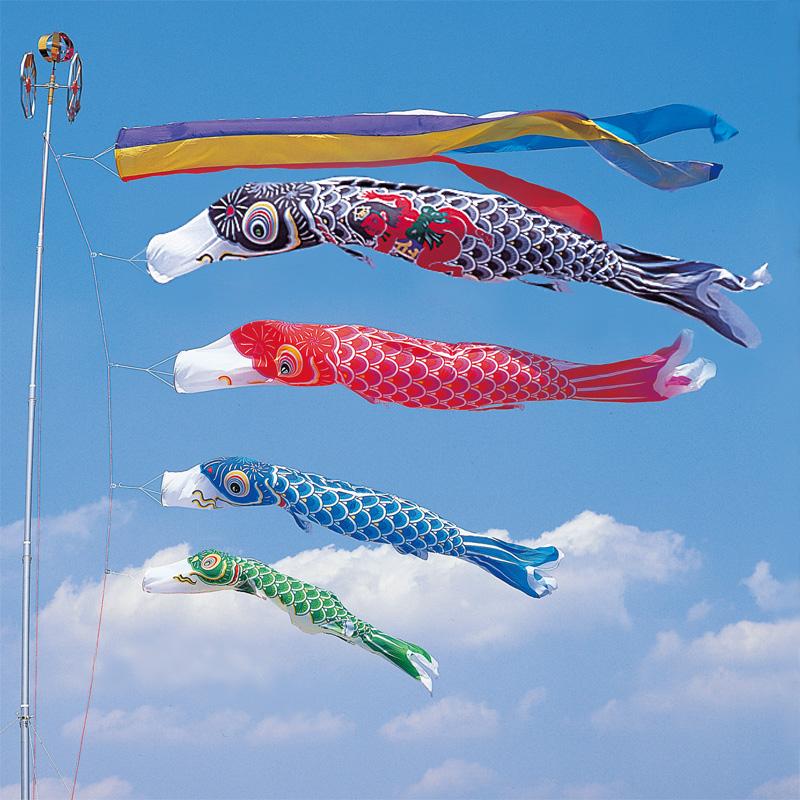 【かなめ鯉】【5m】【7点 鯉4匹 】金太郎付 五色吹き流し錦鯉 鯉のぼり 大型セット【送料無料】