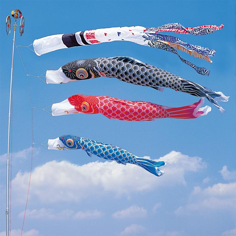 【10%OFFクーポン配布中】【かなめ鯉】【7m】【6点 鯉3匹 】浪千鳥吹き流し錦鯉 鯉のぼり 大型セット
