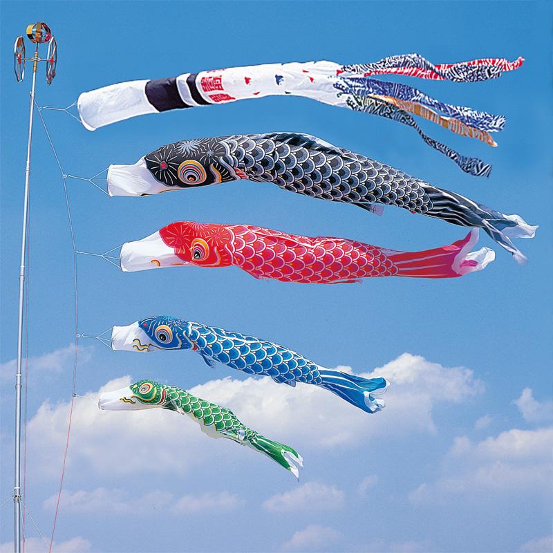 【かなめ鯉】【7m】【7点 鯉4匹 】浪千鳥吹き流し錦鯉 鯉のぼり 大型セット【送料無料】