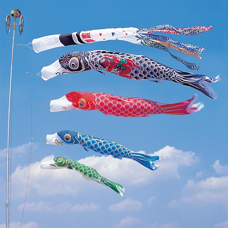 【かなめ鯉】【7m】【7点 鯉4匹 】金太郎付 浪千鳥吹き流し錦鯉 鯉のぼり 大型セット【送料無料】
