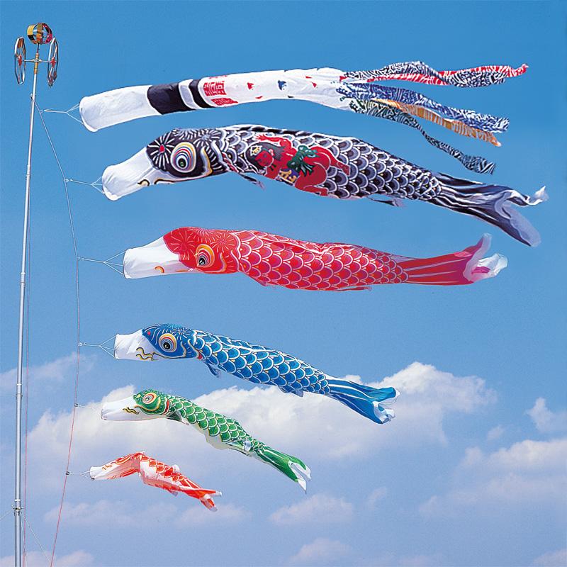 【かなめ鯉】【7m】【8点 鯉5匹 】金太郎付 浪千鳥吹き流し錦鯉 鯉のぼり 大型セット【送料無料】