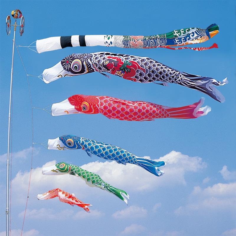【かなめ鯉】【6m】【8点 鯉5匹 】金太郎付 飛龍吹き流し錦鯉 鯉のぼり 大型セット【送料無料】
