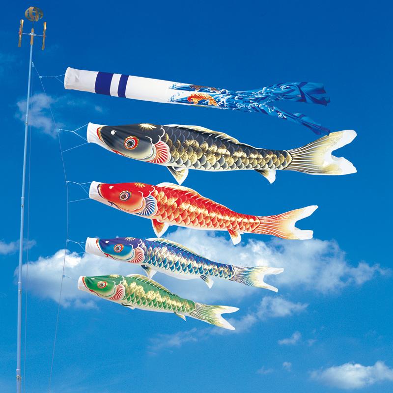 【天華錦鯉】【3m】【7点 鯉4匹 】専用吹き流し錦鯉 鯉のぼり 大型セット【送料無料】