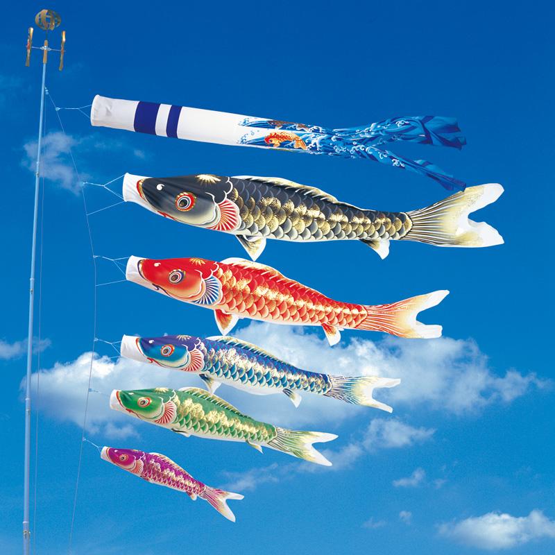 【天華錦鯉】【8m】【8点 鯉5匹 】専用吹き流し錦鯉 鯉のぼり 大型セット【送料無料】