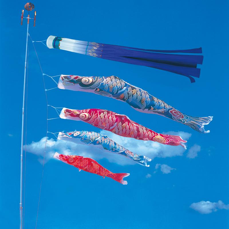 【彩雲錦鯉】【3m】【7点 鯉4匹 】専用吹き流し錦鯉 鯉のぼり 大型セット【送料無料】