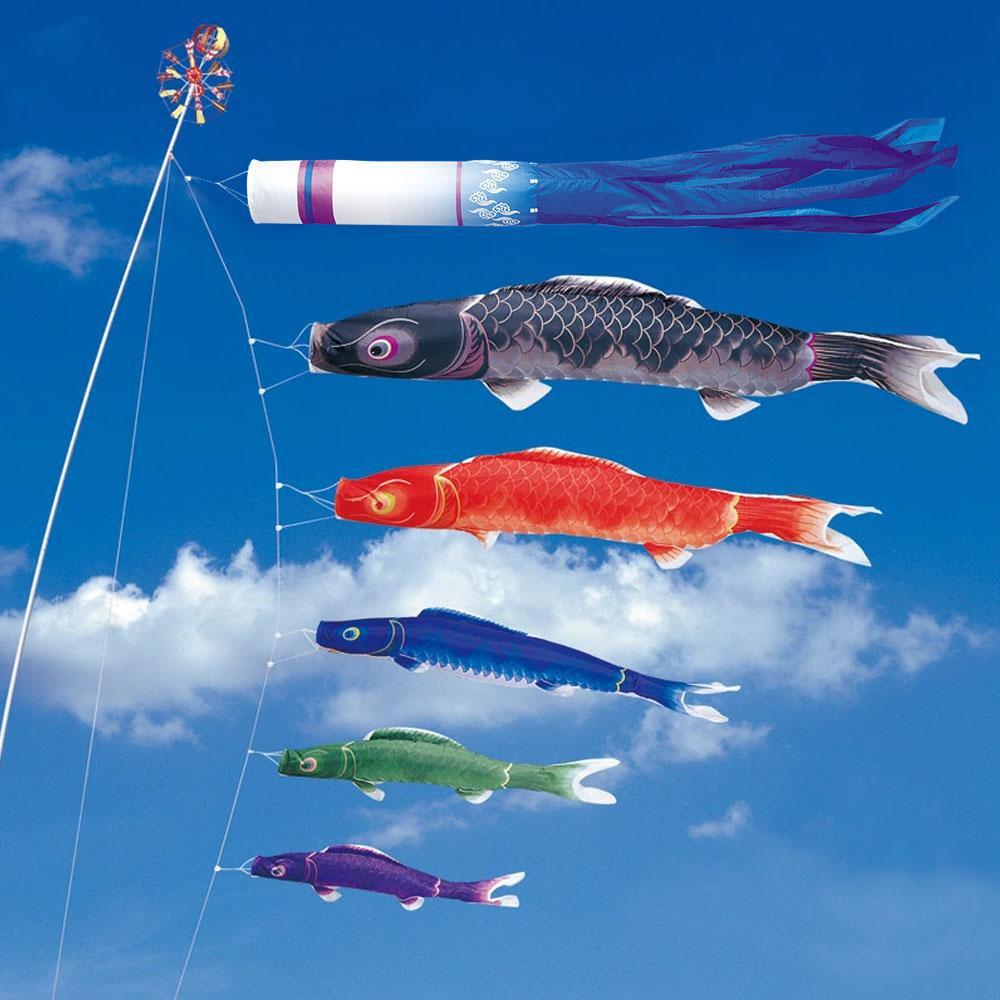 【健児錦鯉】【4m】【8点 鯉5匹 】瑞雲吹流し錦鯉 鯉のぼり 大型セット【送料無料】