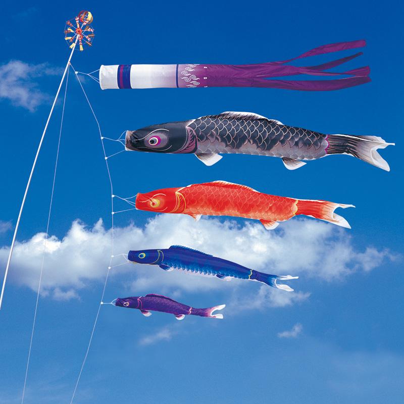 【健児錦鯉】【3m】【7点 鯉4匹 】瑞雲吹流し錦鯉 鯉のぼり 大型セット