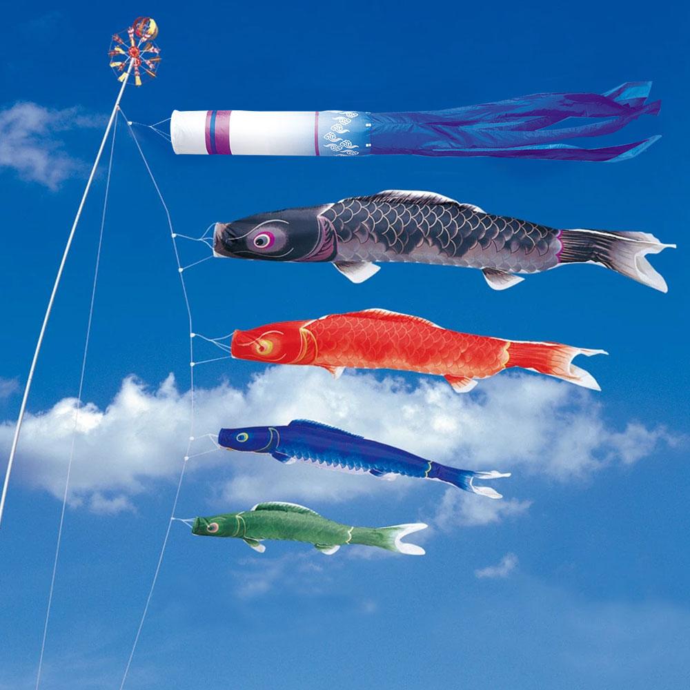 【健児錦鯉】【4m】【7点 鯉4匹 】瑞雲吹流し錦鯉 鯉のぼり 大型セット【送料無料】