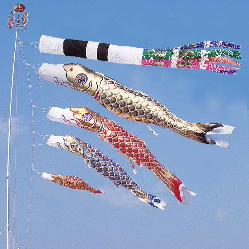 【10%OFFクーポン配布中】【黄金錦鯉】【3m】【7点 鯉4匹 】スパン飛龍吹き流し錦鯉 鯉のぼり 大型セット