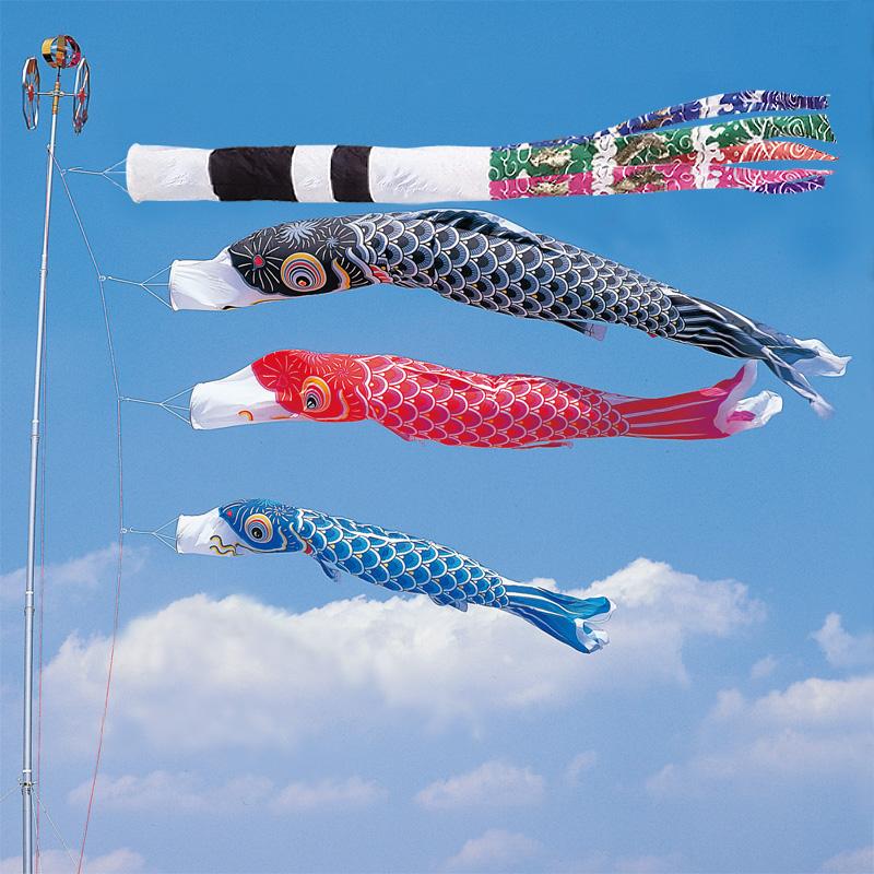 【10%OFFクーポン配布中】【かなめ鯉】【3m】【6点 鯉3匹 】スパン飛龍吹き流し錦鯉 鯉のぼり 大型セット