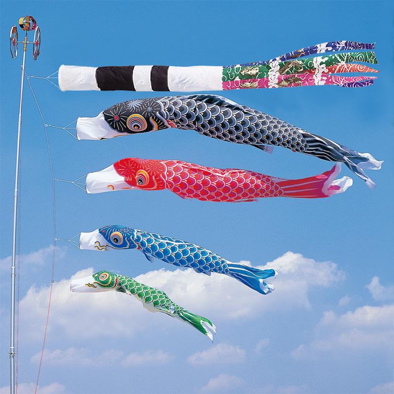 【10%OFFクーポン配布中】【かなめ鯉】【3m】【7点 鯉4匹 】スパン飛龍吹き流し錦鯉 鯉のぼり 大型セット