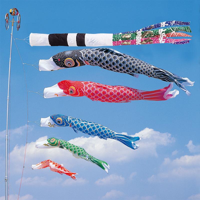 【かなめ鯉】【3m】【8点 鯉5匹 】スパン飛龍吹き流し錦鯉 鯉のぼり 大型セット【送料無料】